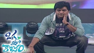 Ali Comedy Dance Perfomance || Oka Laila Kosam Audio Success Meet