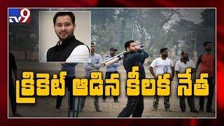 RJD Tejashwi Yadav plays cricket ahead of Berozgari Hatao Yatra