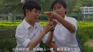 中學生微電影創作比賽劇情片組别亞軍-<<追。夢>>