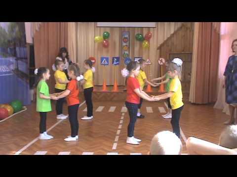 Танец Дружба