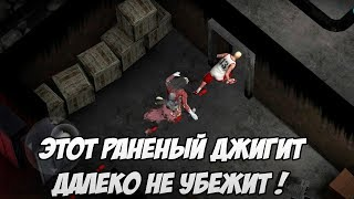 Horrorfield (Зона ужаса) #3 ОТРЯД КАМИКАДЗЕ 😱