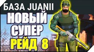 НОВЫЙ СУПЕР РЕЙД # 8 - Игра last day on earth survival.Лучшие игры на андроид