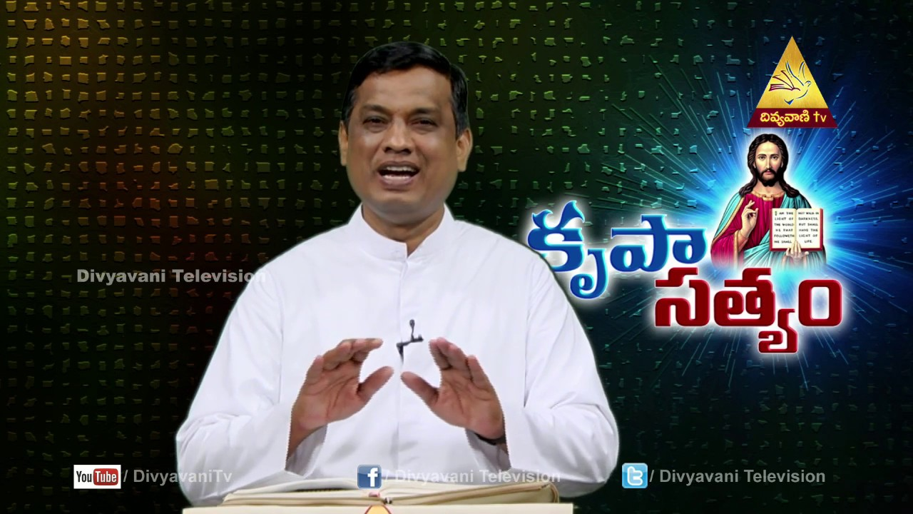 How to Understand God's Word | Krupa Satyam,Fr.Cyril(SVD),P-1 | Divyavani TV