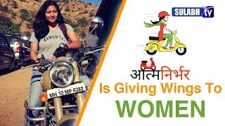 An all-women driving school in Mathura | Aatm Nirbhar Riding School | Pawani Khandelwal