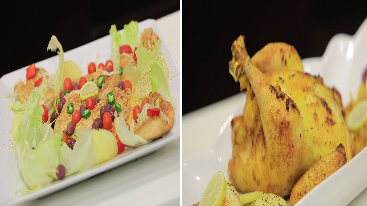 طاجن دجاج بالمشروم - سلطة دجاج بالخضار : مغربيات حلقة كاملة