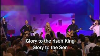 Glory - Hillsong (with Lyrics / Subtitles) (Worship Song)