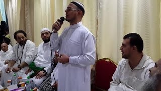 Gambar cover (لطيبة عرج) روحانبات وتجليات مكة - محمد ياسين المرعشلي