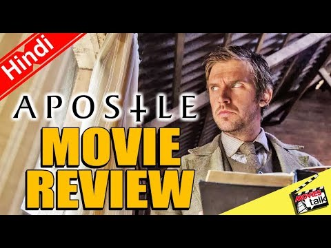 APOSTLE : Movie Review [Explained In Hindi]