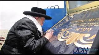 Tchakave Rebbe in Meron in preparation of Lag Baomer 5781