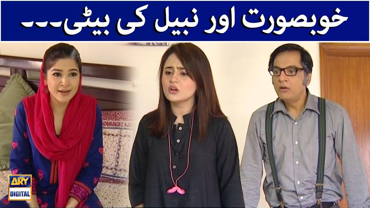 Download Khoobsurat Aur Nabeel Ki Beti Ki Entry - Bulbulay - ARY Digital Drama