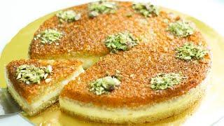 البسبوسة الذهبية بالقشطة بطريقة المطاعم  اخر ما توصل اليه العلم طعم خرافي من كتشن باشا  basbousa
