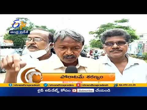 Download 1 PM   ETV 360   News Headlines   25th July 2021   ETV Andhra Pradesh