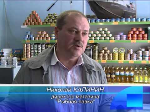 Магазин «Рыбная лавка»