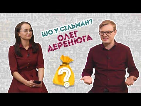 TPK MAPT: Політика у Миколаєві, Битва за місто, НикВести, Катерина Середа | Олег Деренюга в
