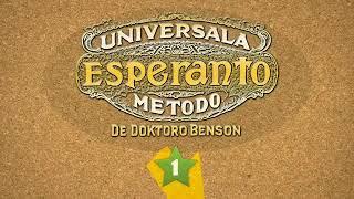 Universala Esperanto Metodo 1