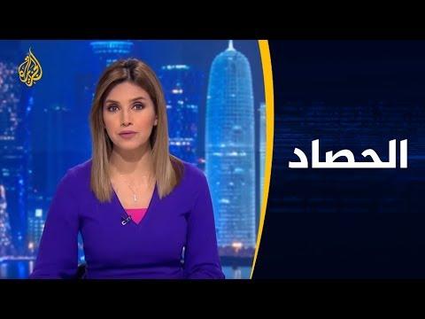 الحصاد - السعودية.. قضية وليد فتيحي  - نشر قبل 9 ساعة
