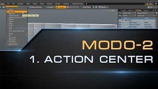 1. Action Center | Курс моделирования MODO 2