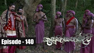Kusumasana Devi | Episode 140 04th January 2019 Thumbnail