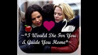 ~ *swan Mills Family* ~ I Would Die For You And Guide You Home  💗💖✨🌟