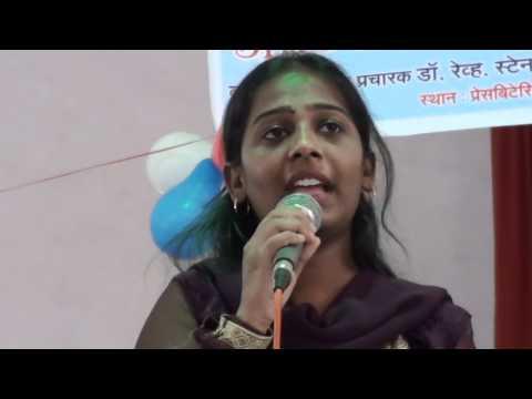 Hindi Christian song,Tere paap dhul sakenge by Vijeta Kelkar