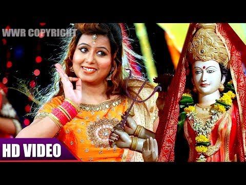 Sabse Sunder Maa | Jai Mata Di | Usha Mangeshkar | NEW DEVI GEET 2017 | HD VIDEO