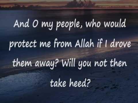 Surah Hud By Salah Bukhatir, Translated