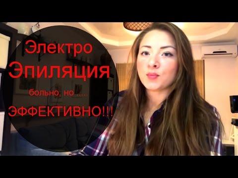 Лазерная Эпиляция в Казани, Лазерная Эпиляция Казань