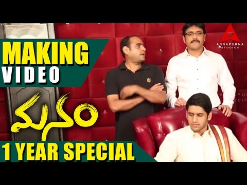 Manam 1 Year Special || Making Video || ANR, Nagarjuna, Naga Chaitanya