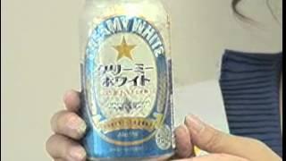 サッポロビールの新ジャンル「クリーミーホワイト」のキャンペーンで、...