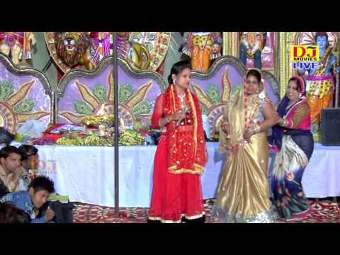मैया जी मेरी लगा नौकरी || Nitin Vaishnav || Palwal Khatu Shyam Jagran || DJ Movies