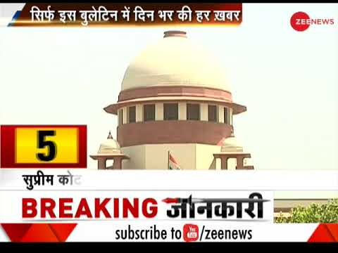 Khabar 20-20: Watch top 20 news of the day
