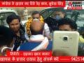 ADBHUT AAWAJ 15 11 2020 कांग्रेस ने खराब कर दिये डेढ़ साल, भूपेन्द्र सिंह