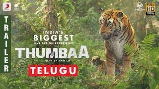 Thumbaa Teaser Download, Thumbaa Trailer, Thumbaa Movie Theatrical Trailer