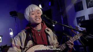 River Band  河乐队 - Cucurrucucu Paloma 鸽子 - Some Chinese Folk Songs and Others...