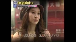Repeat youtube video วันนี้ที่รอคอย 2556 อ๋อม ฉัตร (Wan Nee Tee Ror Khoi)