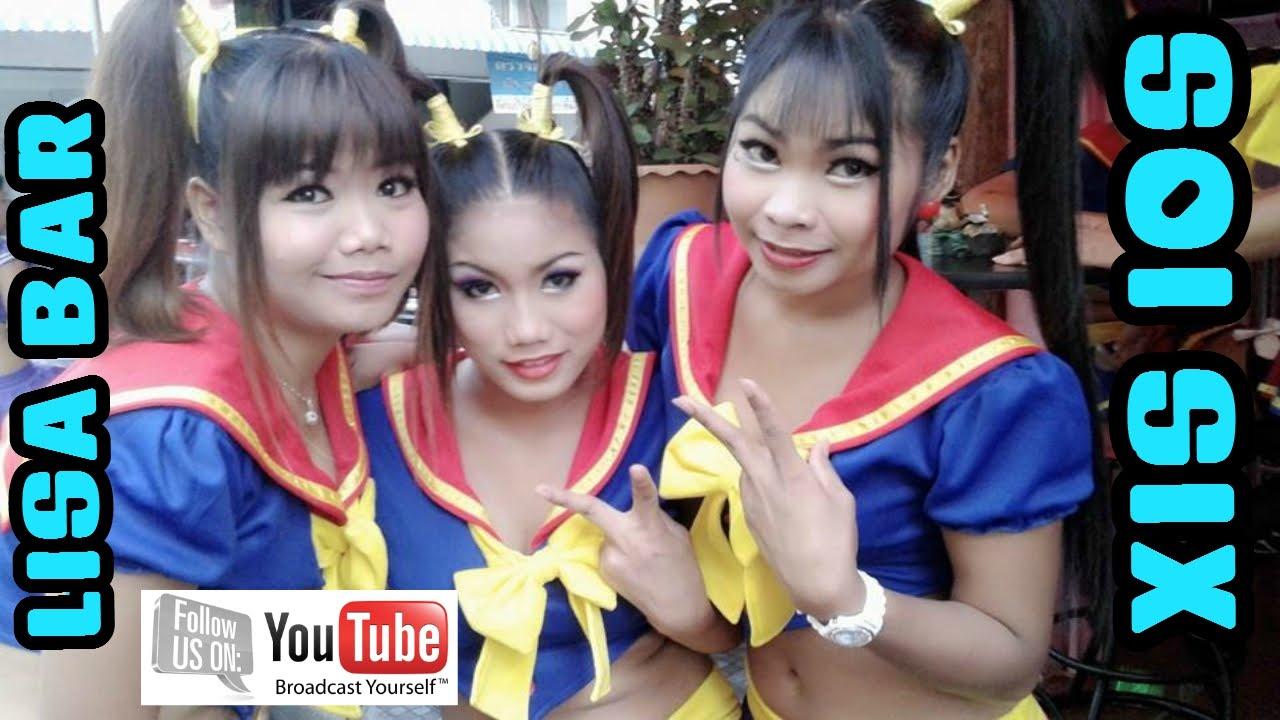 Pattaya Soi 6 2014 Lisa Bar Thailand - YouTube