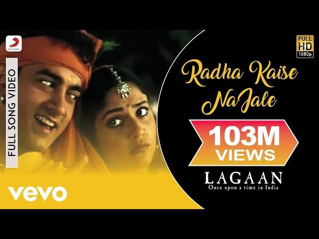 A.R. Rahman - Radha Kaise Na Jale Best Video Lagaan Aamir Khan Asha Bhosle Udit Narayan