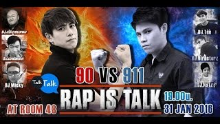 Rap Is Talk DJ.BBM 90FC Vs DJ.Korn 911