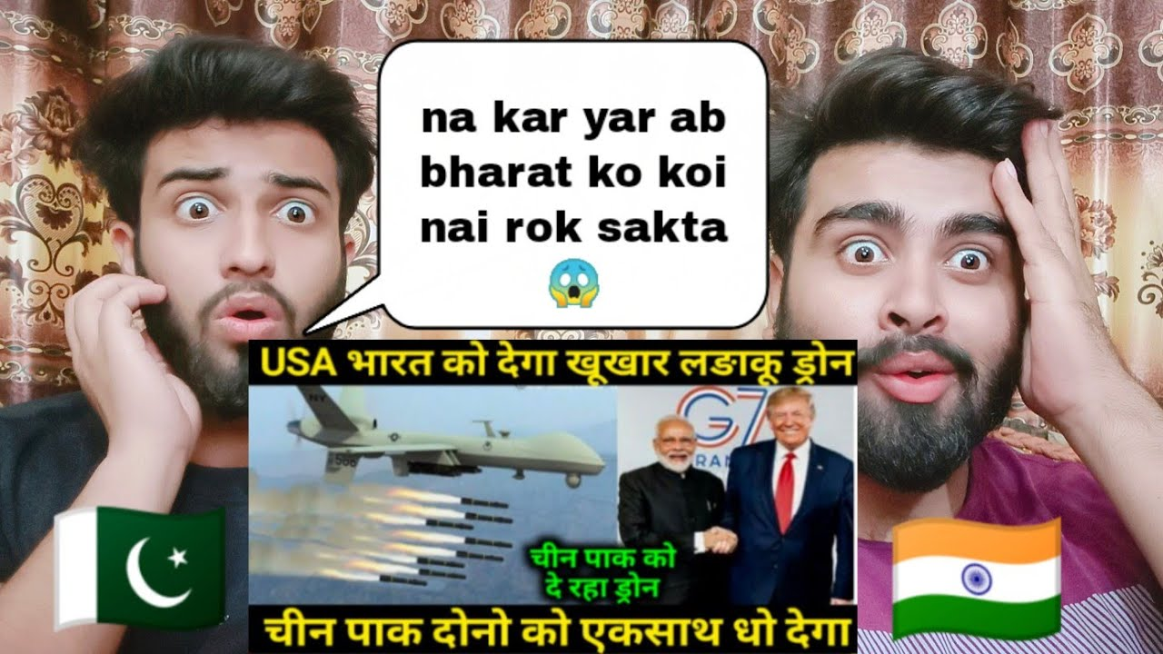 India Looking to Aquare MQ9 Predator B drone Shocking Reaction By|Pakistani Bros Reactions|