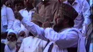 10/13 - Speech: Allama Abdul Waheed Rabbani. 02- 07-1992 - Jashn e Nuzool e Quran, Murree.