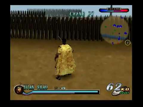 Dynasty Warriors 2 - The Yellow Turban Rebellion - He Jin Forces: Yuan Shao (Español)