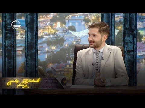 Night show - September 20, 2019