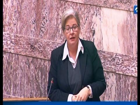 """Ελένη Ζαρούλια: Η """"δημοκρατική"""" κυβέρνηση του ΣΥΡΙΖΑ διορίζει τα υπόδικα παιδιά της"""
