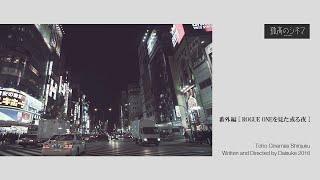 【映画記録】ローグ・ワン/スター・ウォーズ・ストーリーを見た或る夜の記録【Rogue O