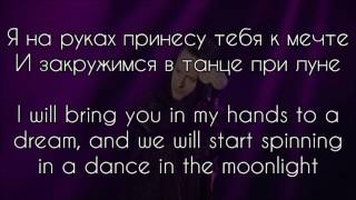 Vitas - Dances in the moonlight   Витас - Танцы под луной