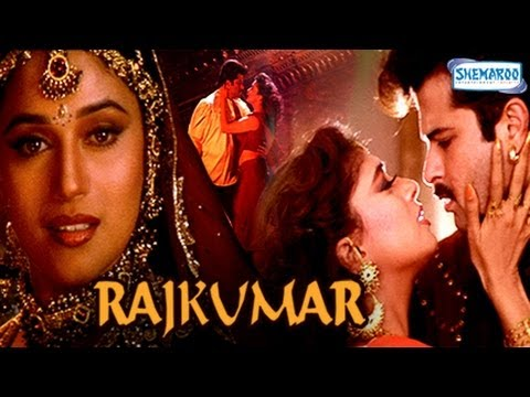 Rajkumar 1996 Hindi Full Movie in 15 mins - Anil Kumar, Madhuri Dixit, Naseeruddin , Danny Denzongpa