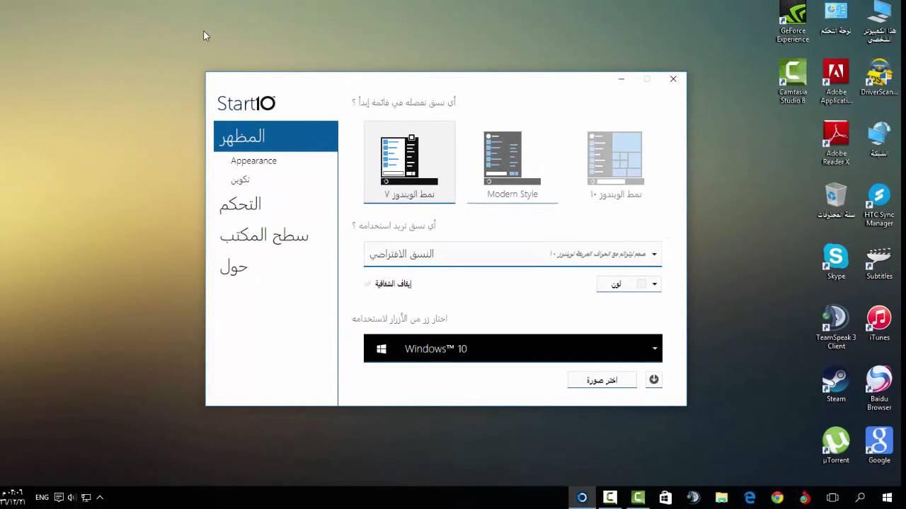 تحميل برنامج الصور لويندوز 10