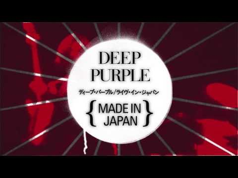 Deep Purple Official Trailer for the 'Made In Japan' release (2014)