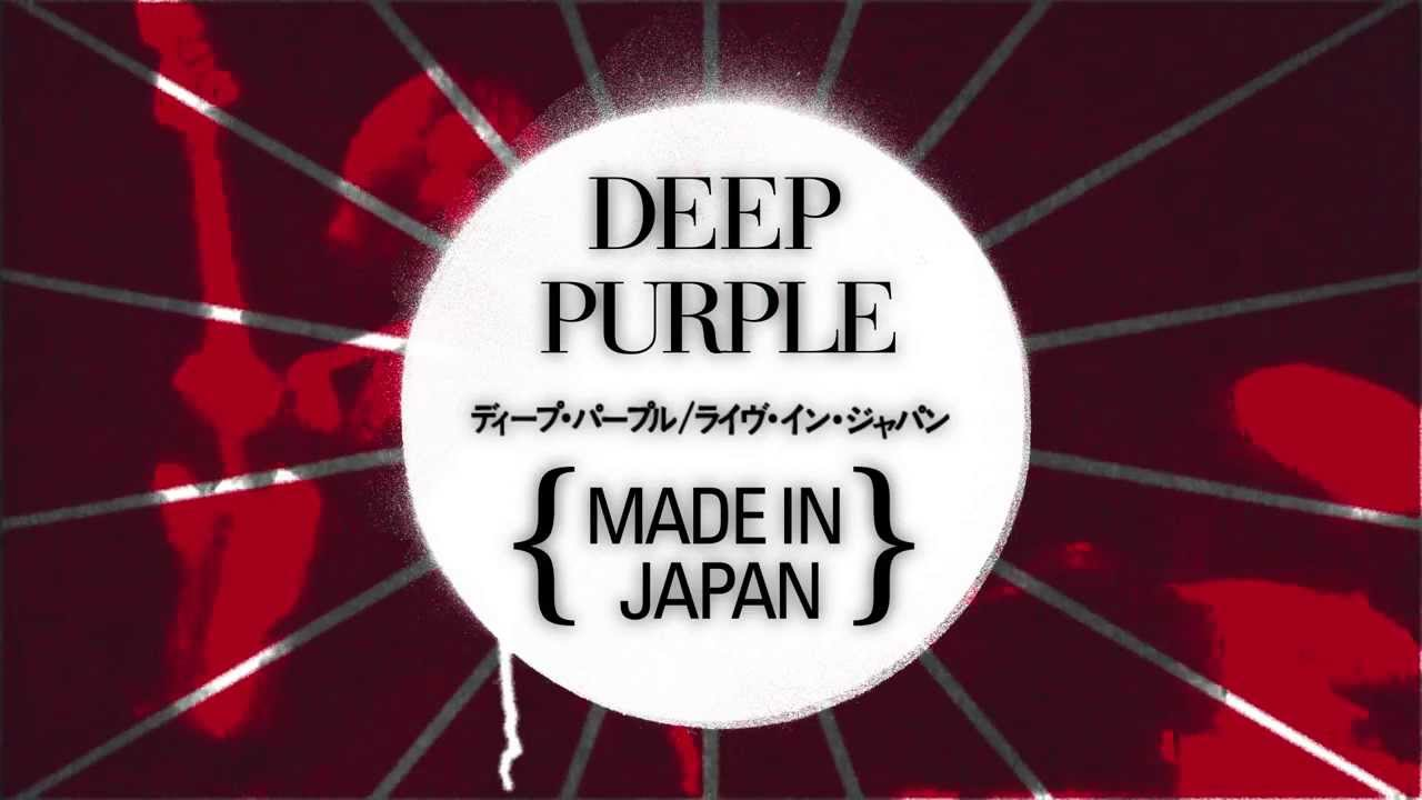deep purple official trailer for the 39 made in japan. Black Bedroom Furniture Sets. Home Design Ideas