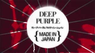 Deep Purple Official Trailer for the